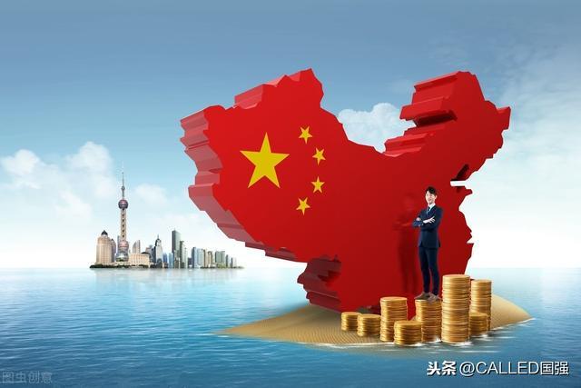 2020年一季度中国、美国、日本GDP发展怎么样,各自表现如