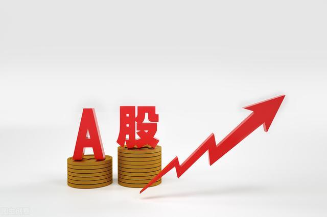 A股长假消息汇总,外围股指普跌,后市能否走出独立行情?
