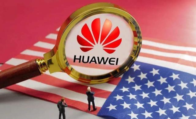 华为公司又见曙光!半导体巨头被中国收购,中国芯又迈进一步