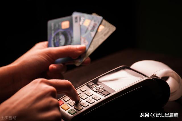2020年「 信用卡」还不上即将逾期怎么办?