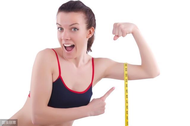5斤脂肪和5斤肌肉
