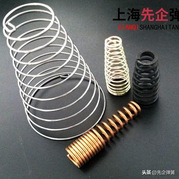 厂家直销宝塔型弹簧 按键压缩弹簧 音响弹簧