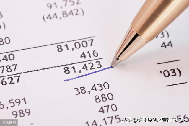 库存周转率如何计算?库存周转率、周转次数和库存周转天数的异同