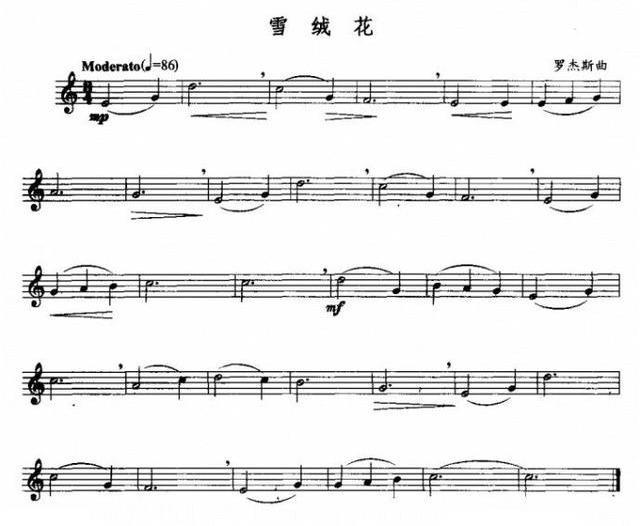 雪绒花五线谱 - 歌谱网