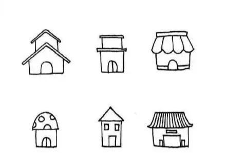 几笔画出小房子,3岁小孩也能学会