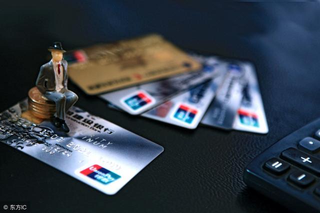 申请信用卡的必备条件,你都精通了吗?