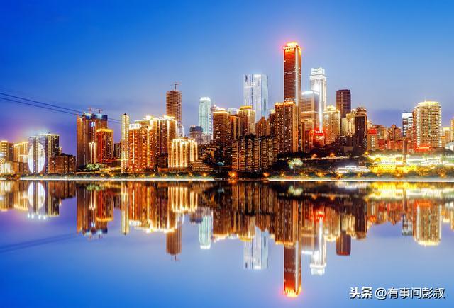 房价还会跌?2020年,重庆楼市的列车将驶往何处