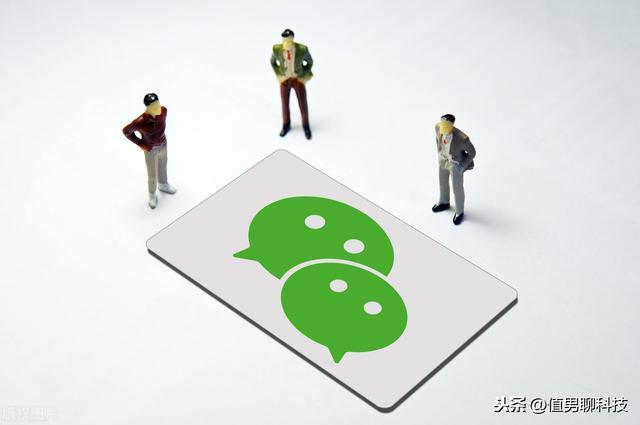 微信交易生态启航,腾讯金融业务有望成为第二引擎
