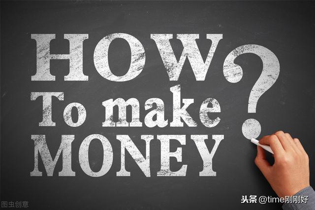 如何靠微信群赚钱?5个技巧教你做好社群,4000字干货送给你