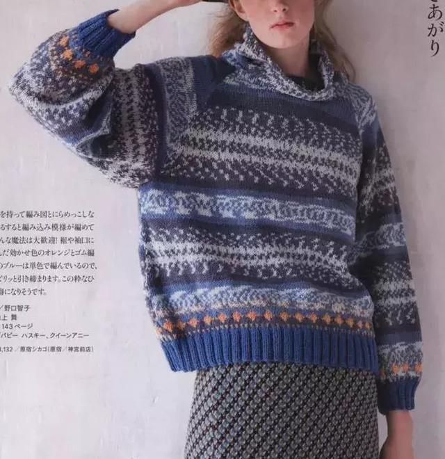 分享几十款时尚大方的手编秋冬毛衣与高清图解,动手织起来吧