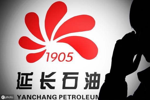 延长壳牌石油