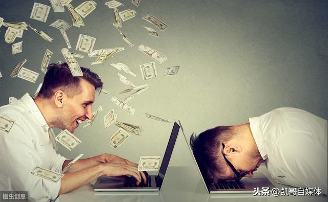 新手怎么做自媒体赚钱?首先要搞清楚这3点,才能真正赚大钱