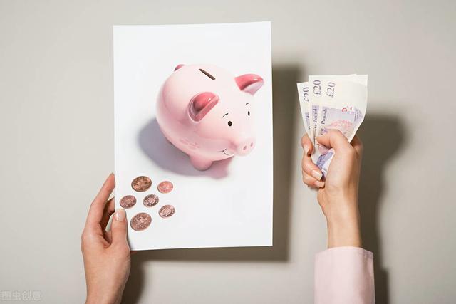 钱是父母最好的教育工具:如何通过零用钱培养出高财商的孩子?