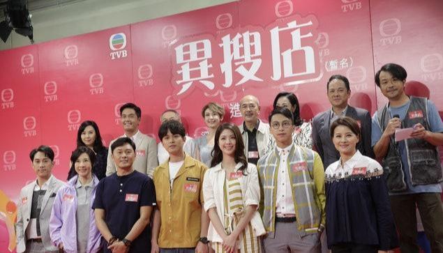 TVB开拍全新灵异题材剧 港姐冠军首演女主角大感紧张