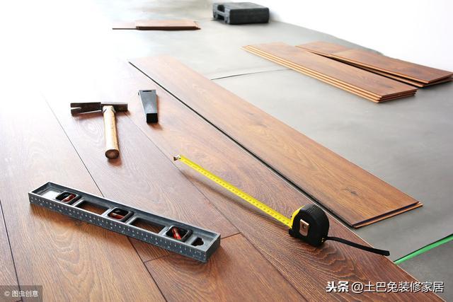 复合地板铺贴效果图