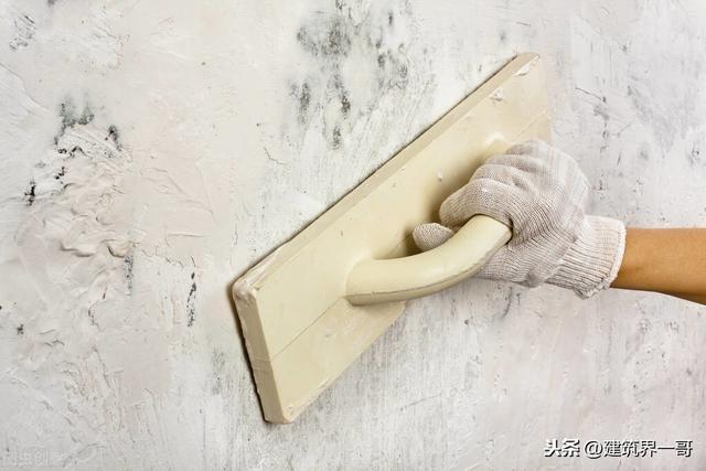 磷石膏检验报告