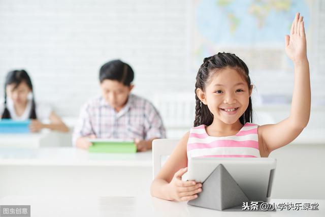 小学部编三年级上语文第二单元课文练习,单元达标测试卷,附答案