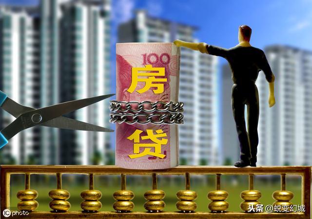 """""""首套房贷款利率的上调""""会对刚需购房者造成损失吗?"""