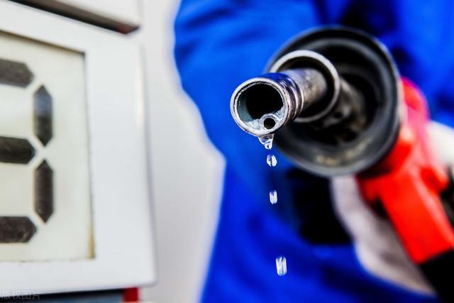 油价调整消息,今天7月29日,加油站调整92、95、98号汽油零售价