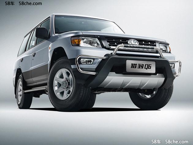 猎豹Q6售价11.99万元起 欢迎莅临试驾_58汽车手机版