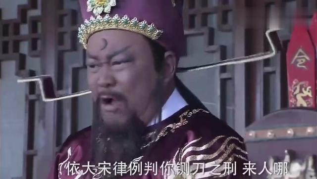 开封奇案:包青天虎头铡,惩恶扬善,斩了大贪官,百姓集体磕头