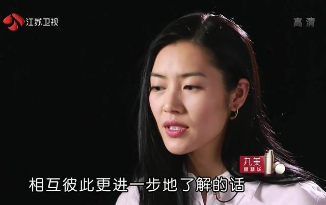 刘雯和崔始源证实