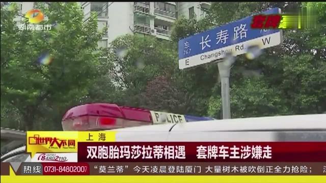 上海豪车车行