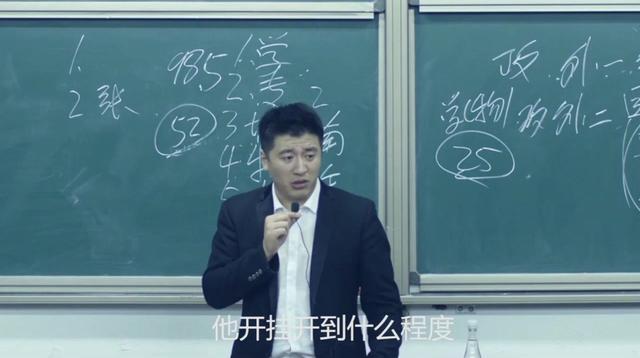 """张雪峰老师讲述复旦大学创办人马相伯""""开挂""""的人生"""
