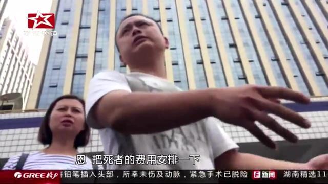 山西万荣祖孙三代图片