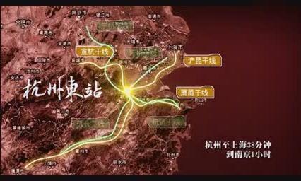 宜兴到杭州高铁时刻表