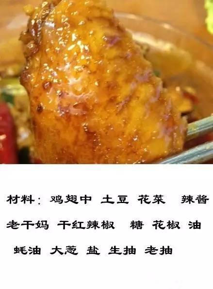 【每日一道拿手菜】豆腐烧草鱼,治头风平肝热,赶... -手机搜狐