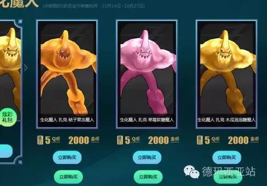 lol炫彩皮肤金币购买地址 lol炫彩皮肤怎么用怎... _九游手机游戏