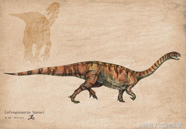 中国百年十大恐龙——禄丰龙