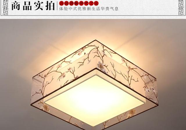 包邮顺丰现代简约led吸顶灯客厅灯书房灯水晶灯温馨卧室灯餐厅灯