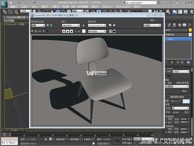 休闲椅尺寸平面设计图