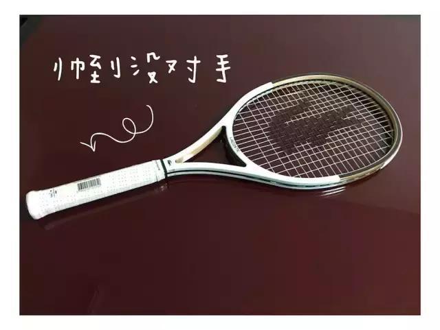 【网球拍】价格_网球拍图片 - 京东