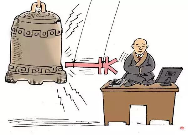 七喜的小说那个带有跳蛋