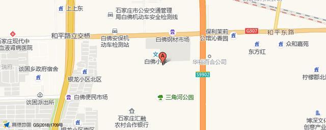 深圳瑞景华庭户型图