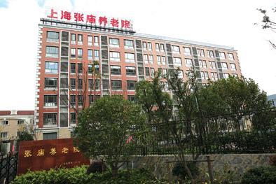 """上海""""社会主义新型大街""""----""""张庙一条街... -上海档案信息网"""