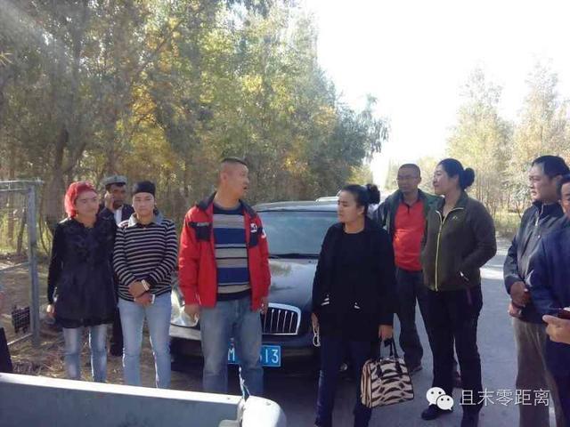 新疆维吾尔自治区巴音郭楞蒙古自治州且末县阿羌乡邮编是什么?