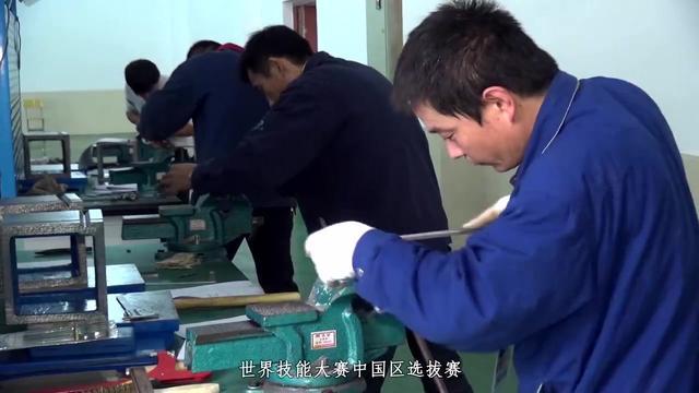 安徽阜阳技师学院2020年学费、收费多少_邦博尔招生网
