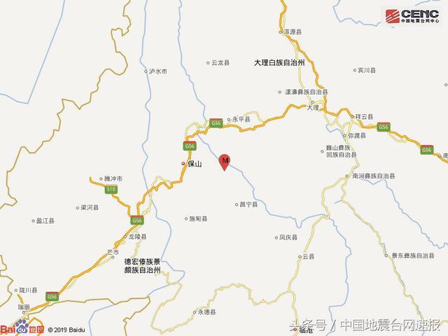 云南保山市昌宁县发生3.2级地震