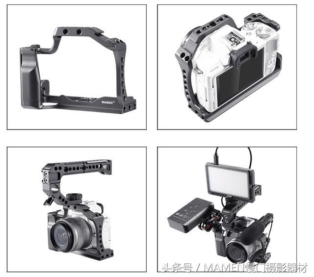 你测评,我买单——MAMEN慢门Vlog相机专用兔笼测评招募令