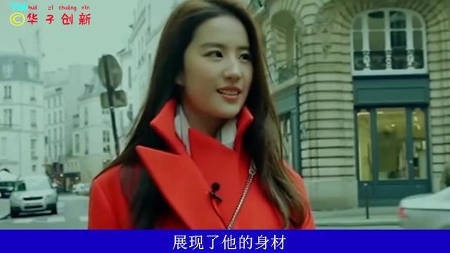 劉亦菲cp合集