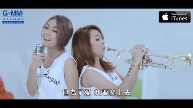 泰星New和Jiew共同演绎MVLen Kaung Soong,嬉笑搞怪超有feel