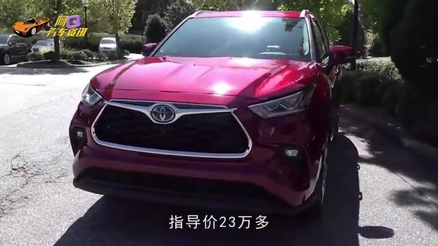 丰田2020款七座汉兰达