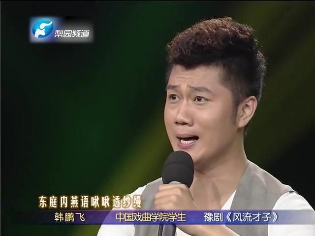 王希玲马刚良王风琴刘秋萍表演豫剧《风流才子》,满屏的回忆!