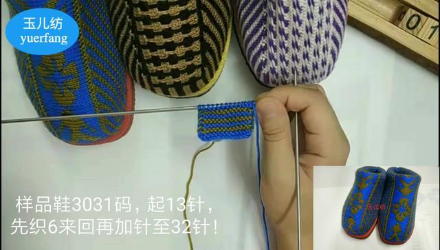 手工毛线拖鞋最经典织法及详细图解,宝妈们赶快亲手勾织一双吧