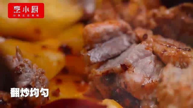 红焖肉炖土豆图片