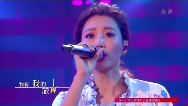 天生歌姬黄丽玲献唱《爱的可能》,听完一遍果断把原来铃声换掉!